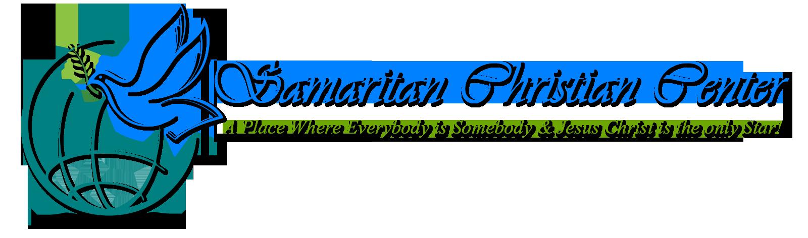 Logo-w-text-e1545237897839.png